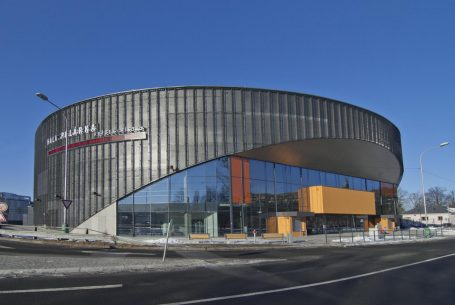 Polárka Sports Hall